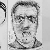 """Hannibal Lecter from """"Silence of the Lambs""""."""